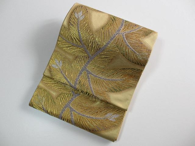 【送料込み】高級 内蔵寮  礼装用 松柄袋帯 展示品 絹他