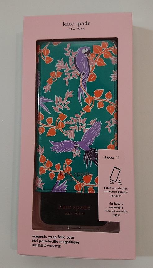 ケイトスペード Kate spade 手帳型と単品使用  ジャングル パーティー マグネティック フォリオ - 11  iPhone 11 オウム 代引き不可【あす楽対応】
