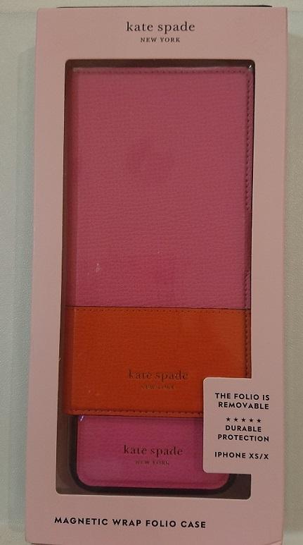 ケイトスペード Kate spade 手帳型 アイフォン ケース シルビア マグネティック フォリオ X/Xs ピンク系 代引き不可【あす楽対応】