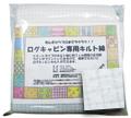 【お徳用】 ログキャビン専用 キルト綿 キルト 綿 100cm x 10m巻 | つくる楽しみ