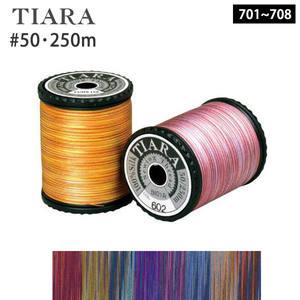 ●日本正規品● TIARA ティアラ ミシン糸 シルク糸 つくる楽しみ フジックス 50番手250m巻 低廉