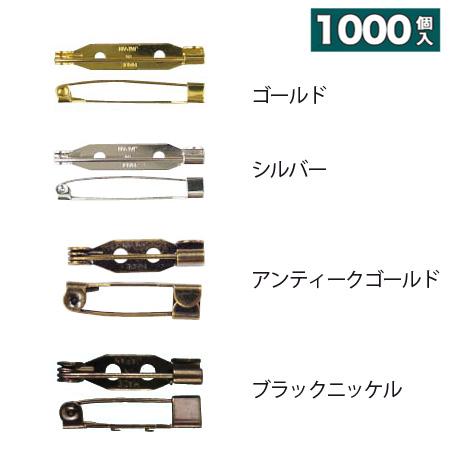 【超徳用 1000本】回転式造花ピン(ブローチピン)28mm| つくる楽しみ ピン 【お取寄せ】