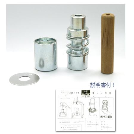 クロスシー ハンドプレス機用コマ 10~20mm ジュニア打ち器 (お取寄)