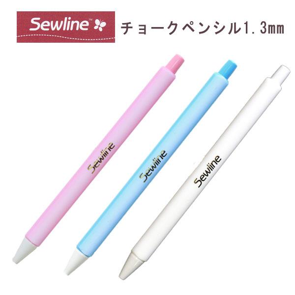 SEW050046-050048 布書き チョークペンシル ソーライン 1.3mm つくる楽しみ 定番スタイル ディスカウント 布書き用
