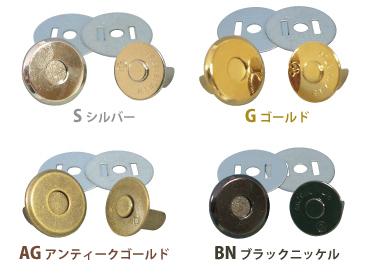 M1018-5 薄型マグネット ボタン ホック 徳用 贈物 18mm つくる楽しみ 5個入 マグネット セット 人気ブランド
