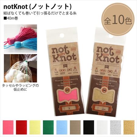 ◆セール特価品◆ FK19613-632 フジックスnot Knot ノットノット 40m巻 着後レビューで 送料無料 つくる楽しみ ナイロン糸