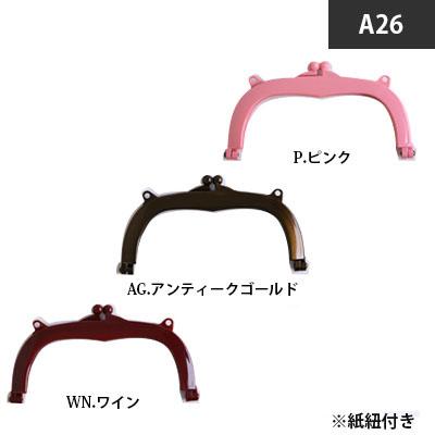 A26- プラフレーム W18xH9.5cm JS-A26 爆売り つくる楽しみ 売店