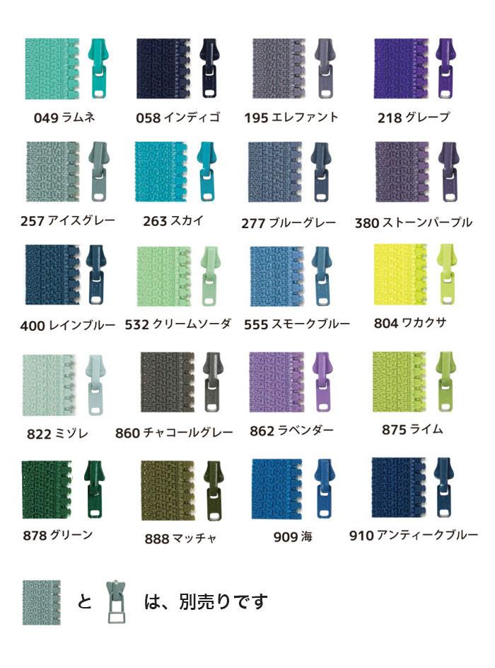 绿蓝系统 FS 4VS 2 自由式 fasner (1.2 米卷)