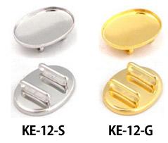 KE-12 帯留め金具 楕円 2個入 超歓迎された つくる楽しみ 1着でも送料無料