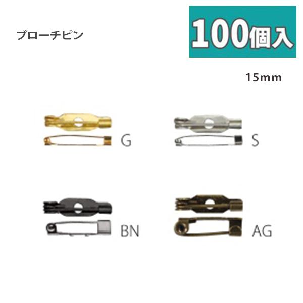 AM-15-100pcs 造花ピン ブローチ ピン 誕生日プレゼント お得な100個入 つくる楽しみ AM-15-100 15mm 在庫処分