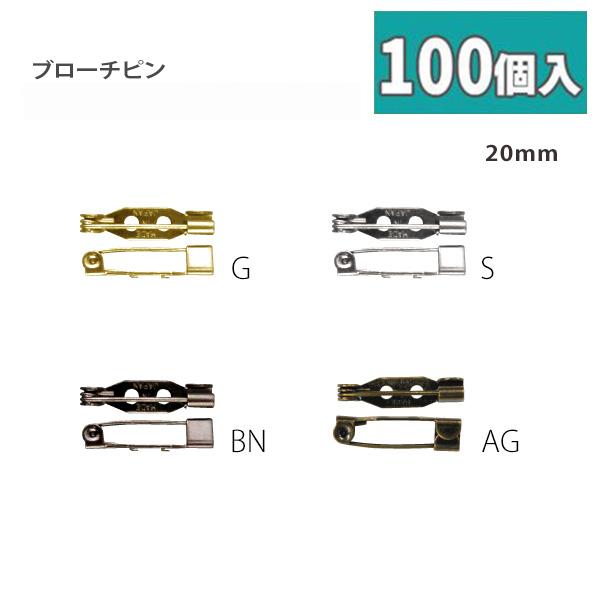 AM-20-100pcs 出荷 造花ピン ブローチ ピン つくる楽しみ 20mm 売店 AM-20-100 お得な100個入