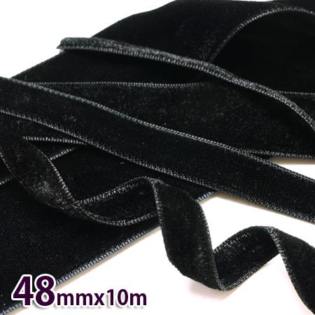 【お取寄】リボン 両面 別珍 ベロア レーヨン100% 巾48x10m