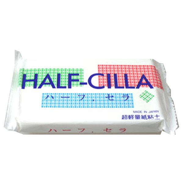 HALF-CILLA 超軽量 粘土 ハーフ セラ | つくる楽しみ