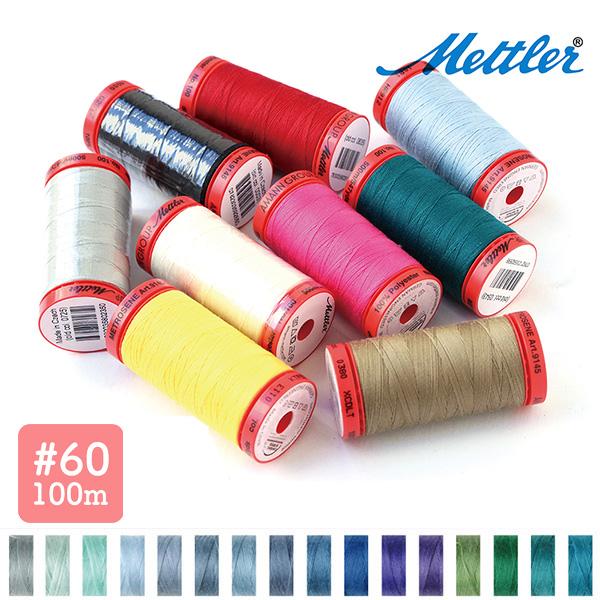 【60番100m・小巻】 Mettler メトラー メトロシーン糸 H | つくる楽しみ 糸