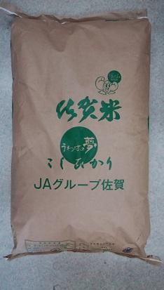 佐賀県上場コシヒカリ(棚田米)30年産1等米25kg玄米