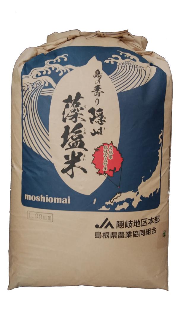 島根県隠岐藻塩米コシヒカリ(減農薬)30年産1等米25kg玄米