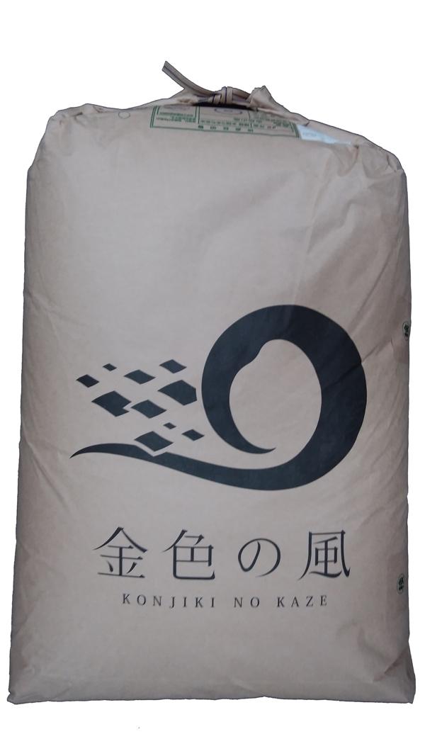 岩手県産 金色の風(減農薬)30年産1等米25kg玄米