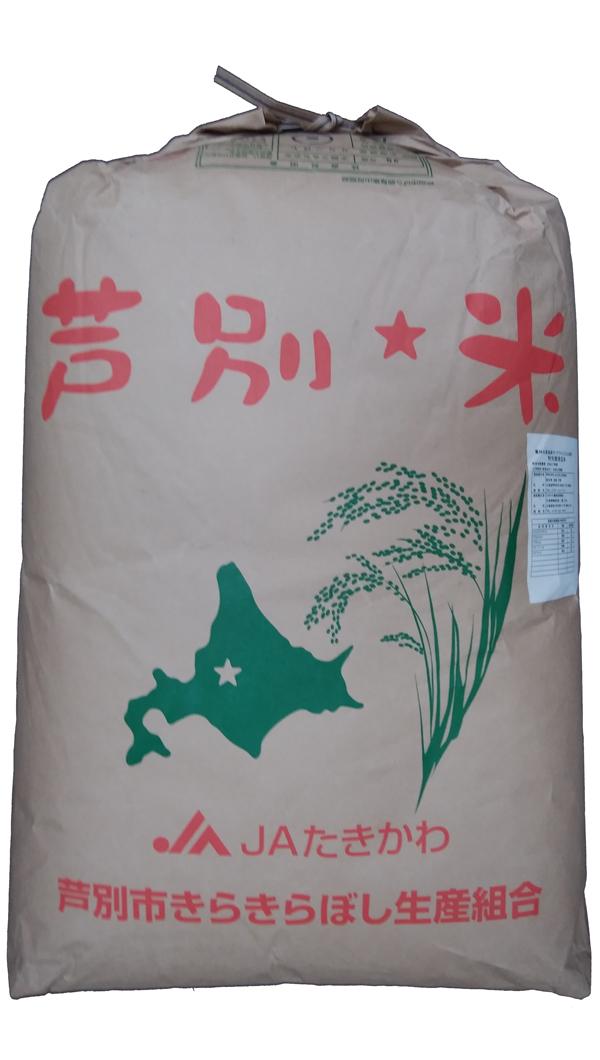 北海道産ななつぼし高度クリーン栽培(減農薬)30年産1等米・特A米25kg玄米