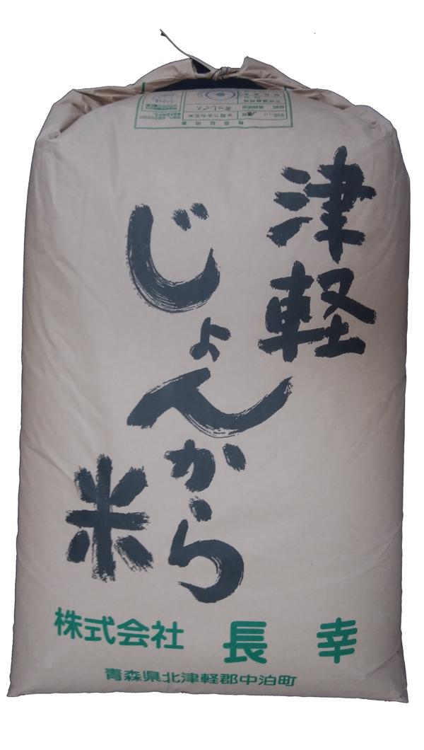 青森県産まっしぐら30年産1等米30kg玄米