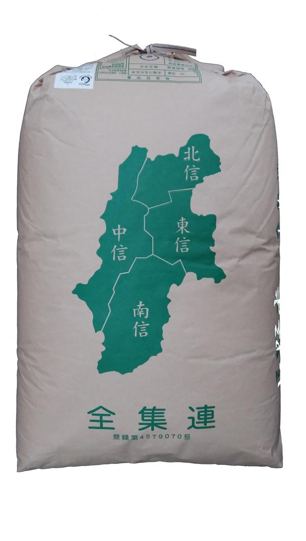 長野県産 風さやか(減農薬)30年産1等米25kg玄米