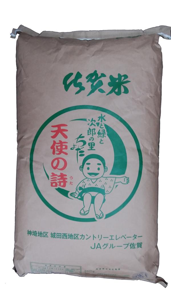 佐賀県産 天使の詩30年産1等米25kg玄米