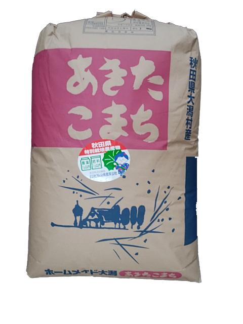 秋田県大潟村あきたこまち(減農薬)令和元年産1等米25kg玄米