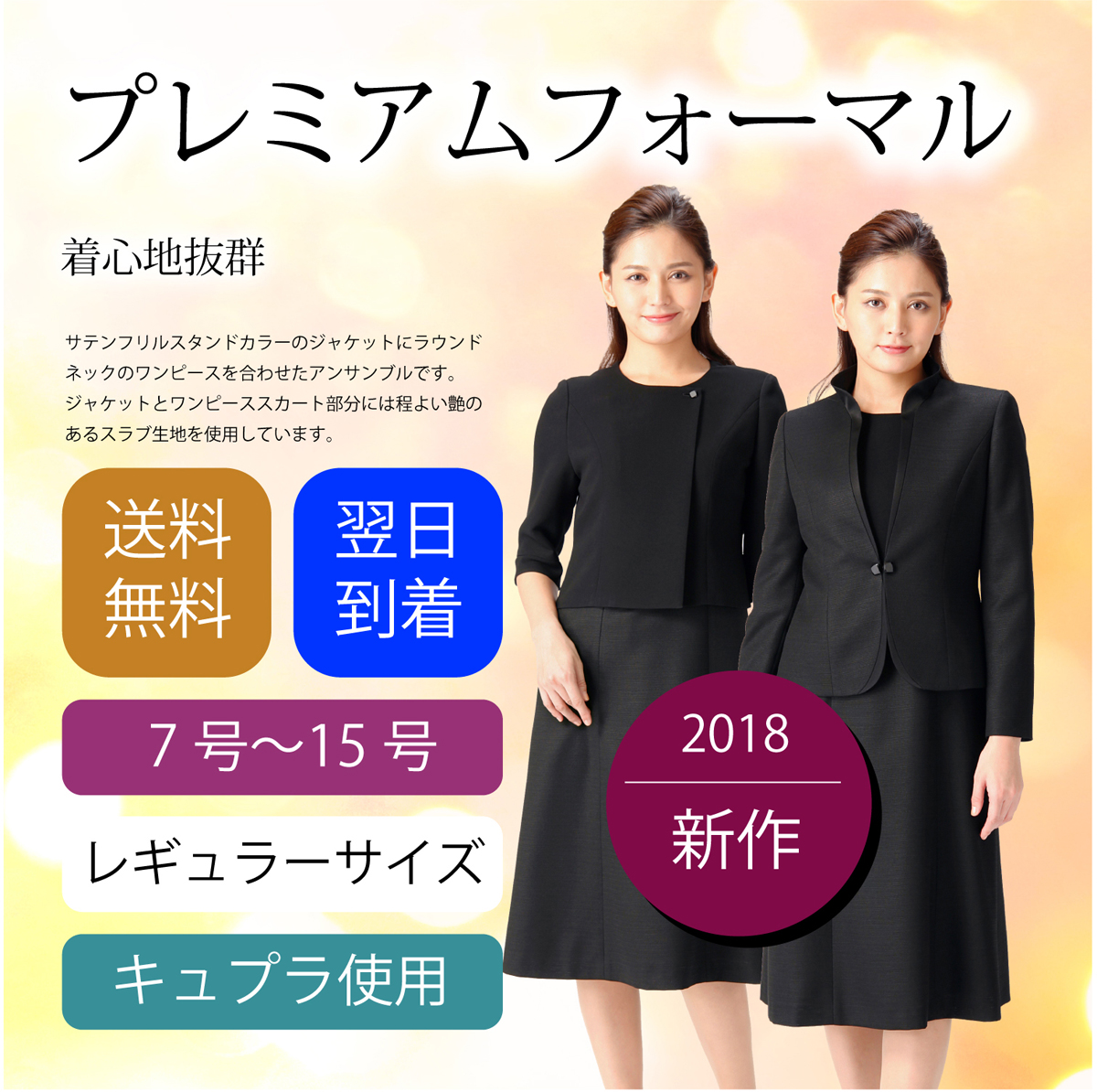 51ae784d596f9 ブラックフォーマル 喪服 女性 レディース 礼服  新商品  ブラックフォーマル  喪服