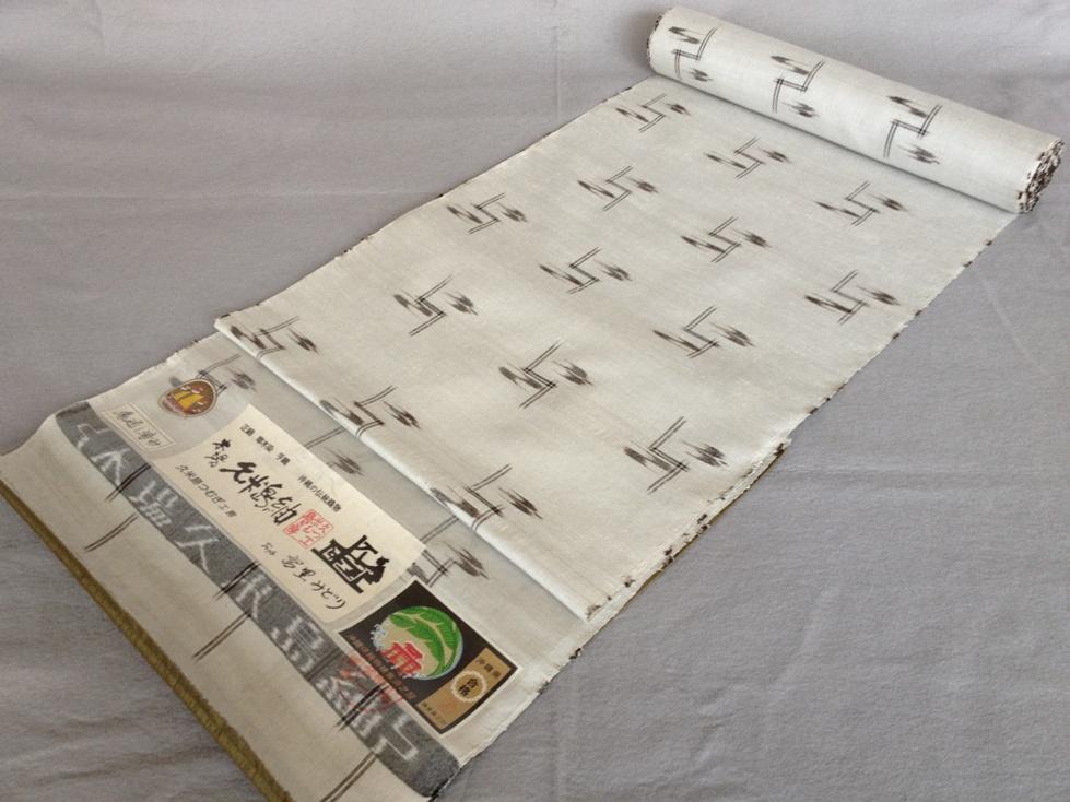 着物 着尺 本場久米島紬宮里みどり・機織者正絹紬・手織り/おしゃれきもの送料無料