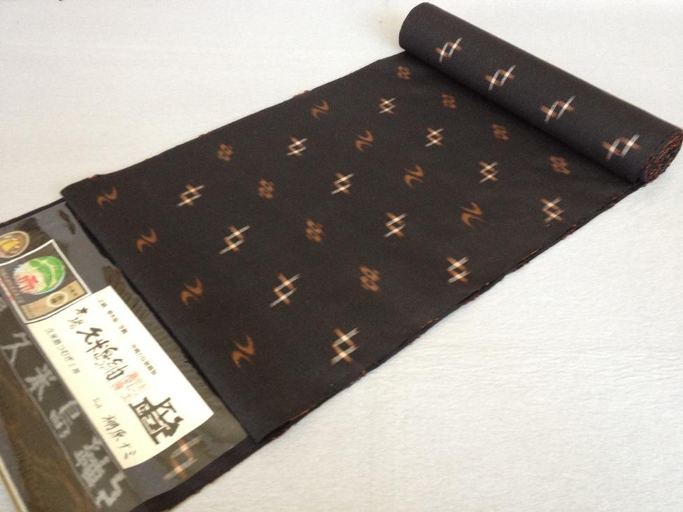 着物 着尺本場久米島紬手織り棚原ナミ・機織者正絹紬/おしゃれきもの送料無料