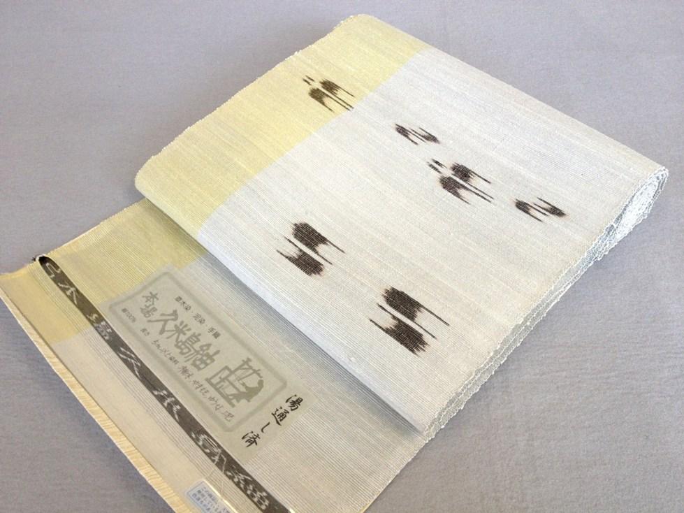 八寸帯 本場久米島紬正絹紬・手織り・太鼓おしゃれ帯送料無料