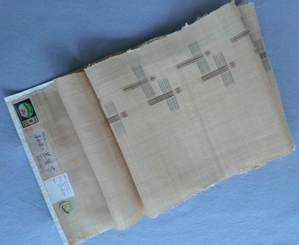 おしゃれ帯 手織り国重要無形文化財指定喜如嘉 芭蕉布 九寸帯平良 敏子 作送料無料
