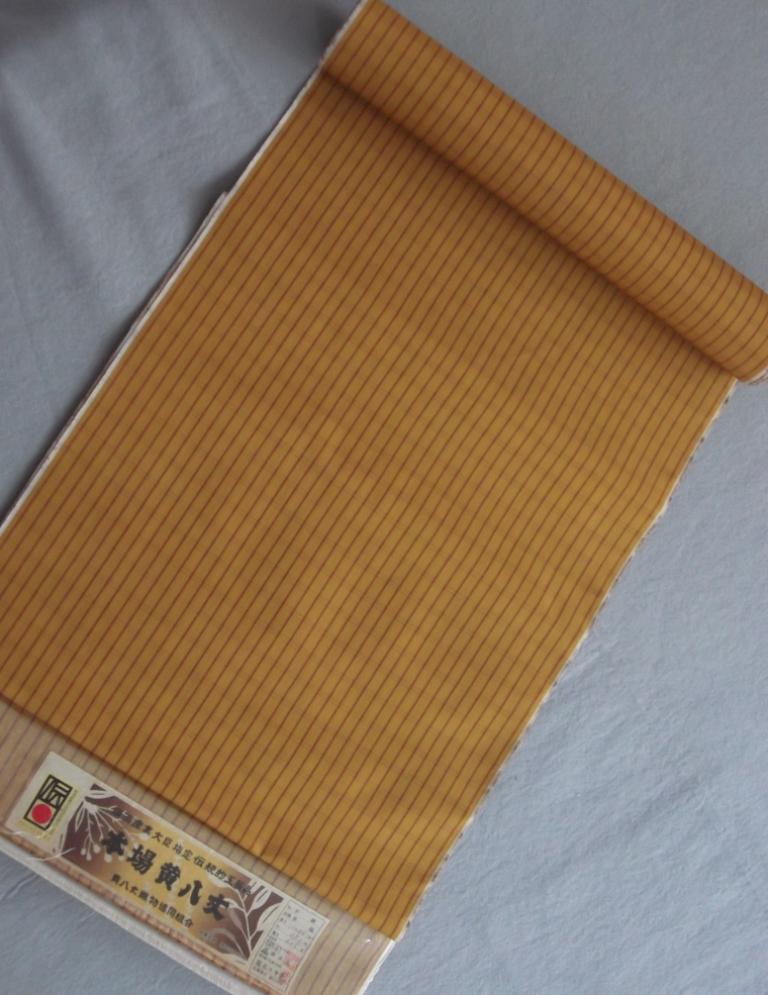 着物 着尺本場黄八丈 平織 染色者・伝統工芸士 西条吉広機織者・笹本ヤス子手織り送料無料