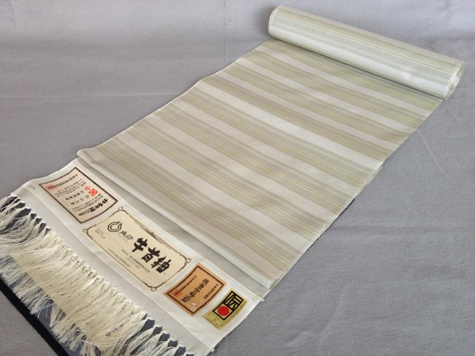 着物 着尺牛首紬手織り正絹紬/おしゃれきもの・横段送料無料