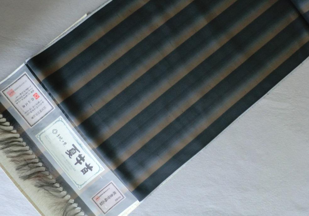 きもの夏牛首紬 かつお縞着尺 手挽き糸 手織り製造者 白山工房西山産業