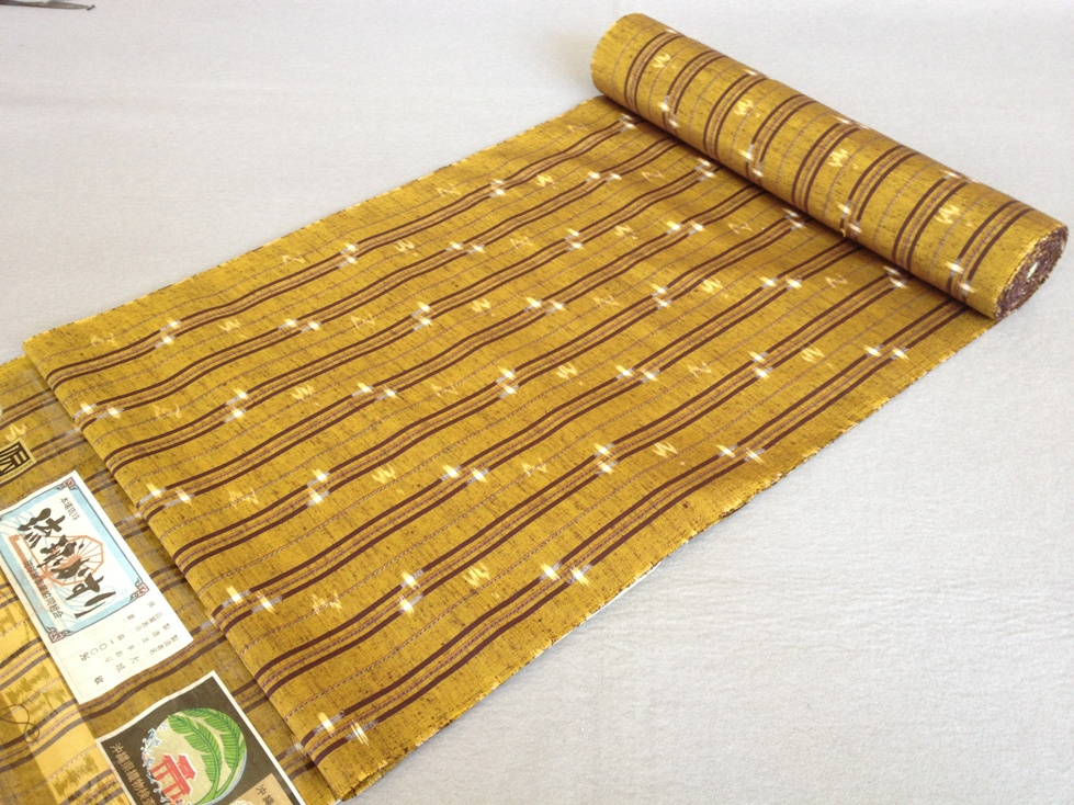 着物 着尺本場琉球絣手織り正絹紬・おしゃれ着物製作者 大城 敏 作送料無料