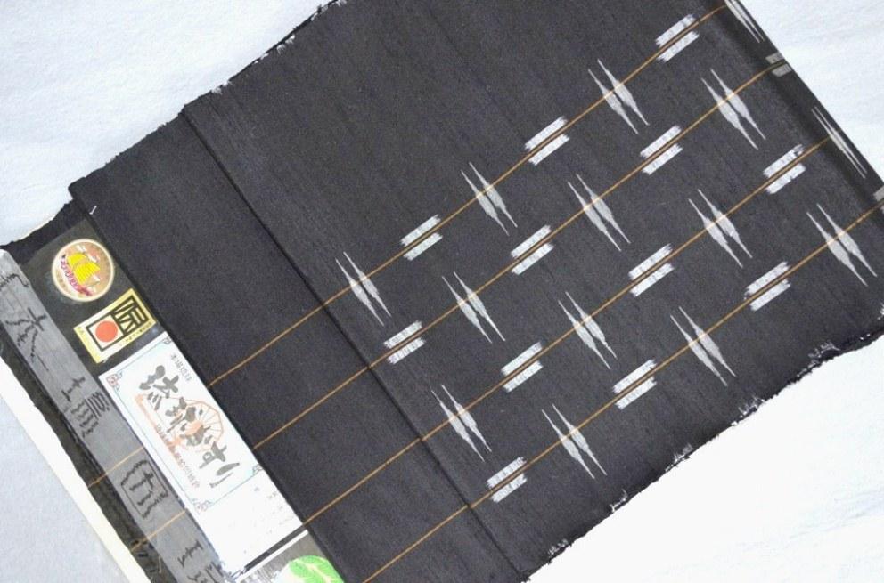 なごや帯本場琉球絣手織り全通 九寸帯正絹/おしゃれ帯紬嘉手刈 千勇 作 送料無料