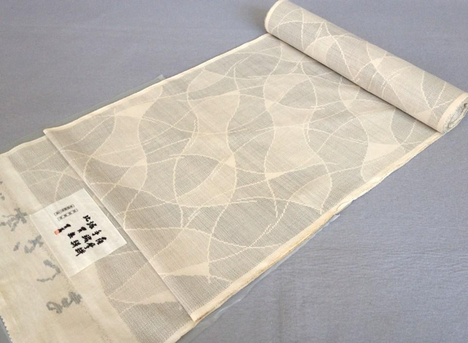 着物 着尺薩摩絣宮崎県都城市東郷織物手織り綿 紬 送料無料