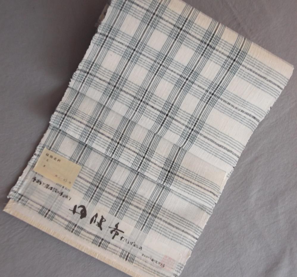 八寸なごや帯 丹波布手織り 全通あおがき丹波布工房綿紬/おしゃれ帯送料無料