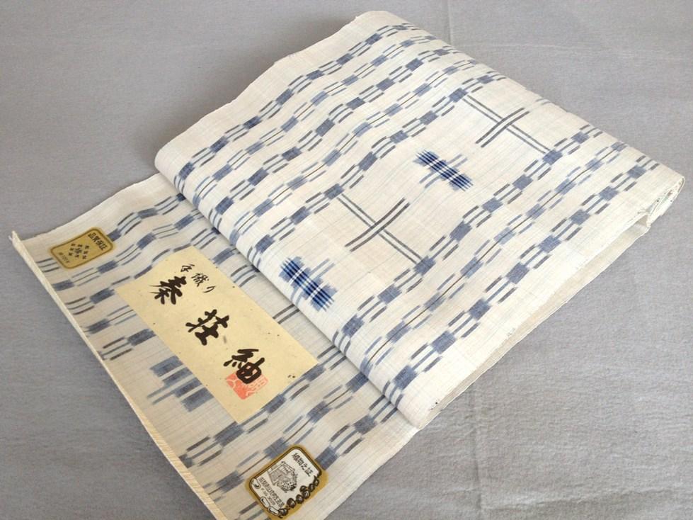 九寸なごや帯 秦荘紬手織り・全通正絹紬/おしゃれ帯送料無料