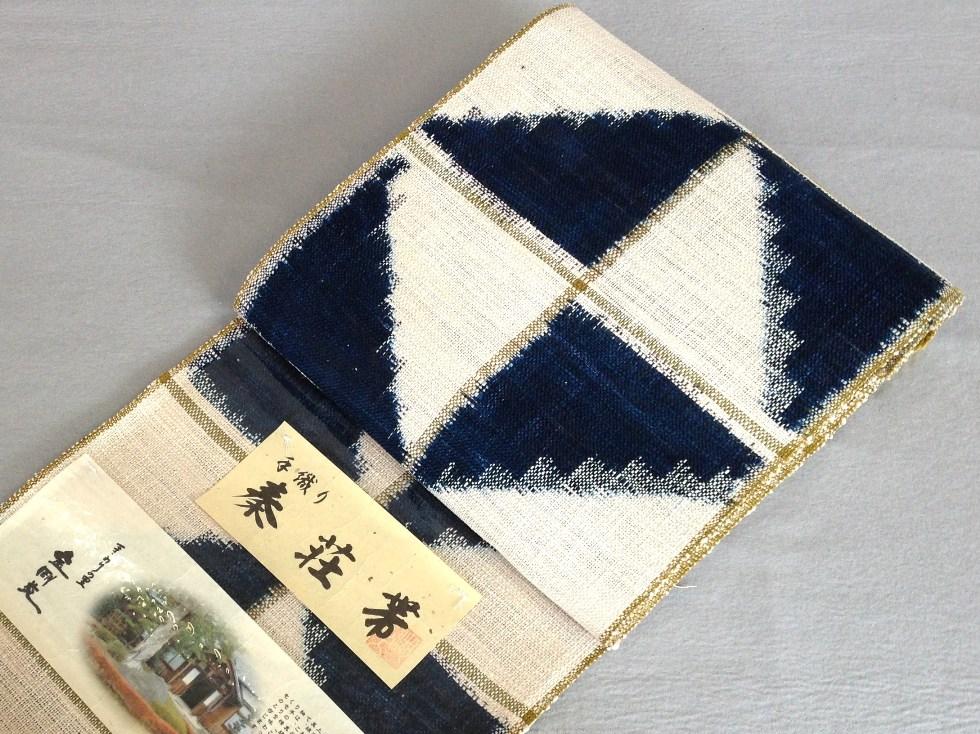八寸なごや帯 秦荘紬 手織り・全通柄正絹紬・ウロコ/おしゃれ帯送料無料