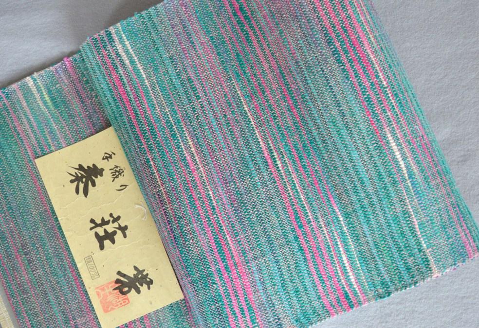 八寸なごや帯 秦荘紬正絹紬・手織り・全通/おしゃれ帯送料無料