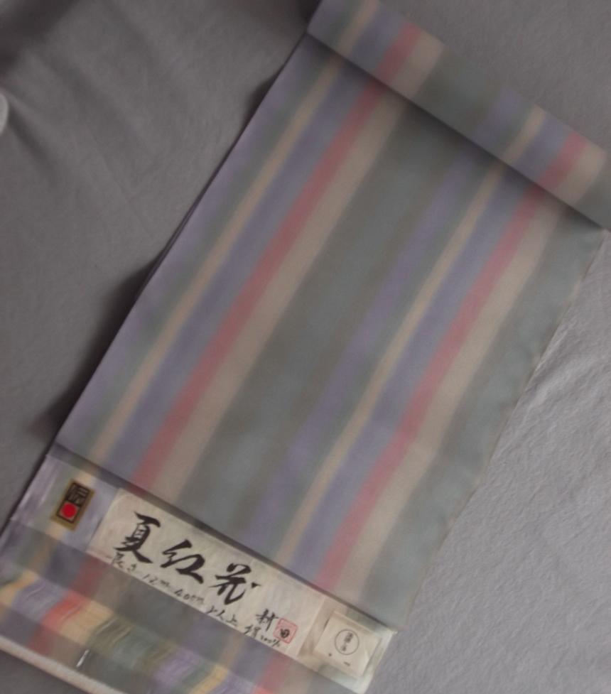 着物 着尺夏 紅花新田 工房正絹/おしゃれきもの送料無料