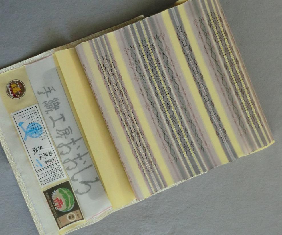 九寸なごや帯 本場琉球・南風原花織手織り工房おおしろ正絹・手織り・太鼓/おしゃれ帯送料無料