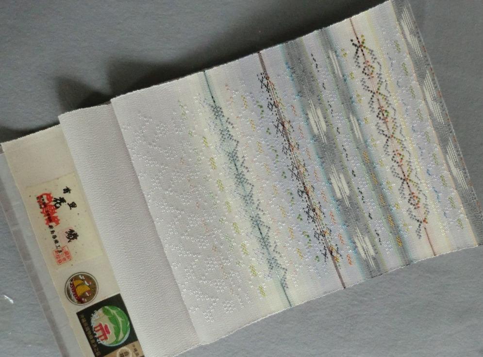 おしゃれ帯沖縄県伝統的工芸品首里 花織八寸帯 手織り 太鼓柄新島染色工房送料無料