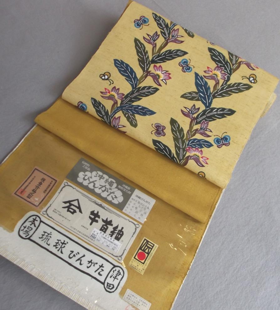 九寸名古屋帯 紅型染津田かすみ 作正絹・六通・おしゃれ帯送料無料