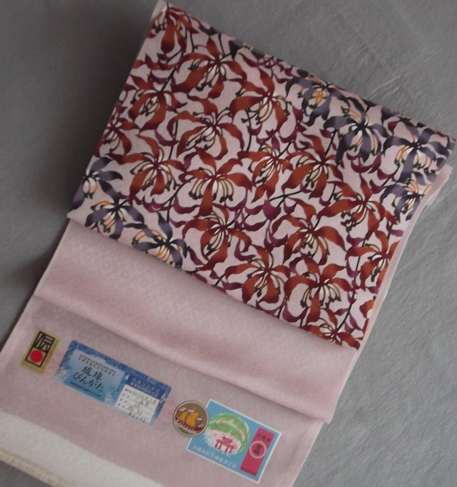 九寸名古屋帯 琉球紅型やふそ紅型工房正絹・顔料/おしゃれ九寸帯送料無料