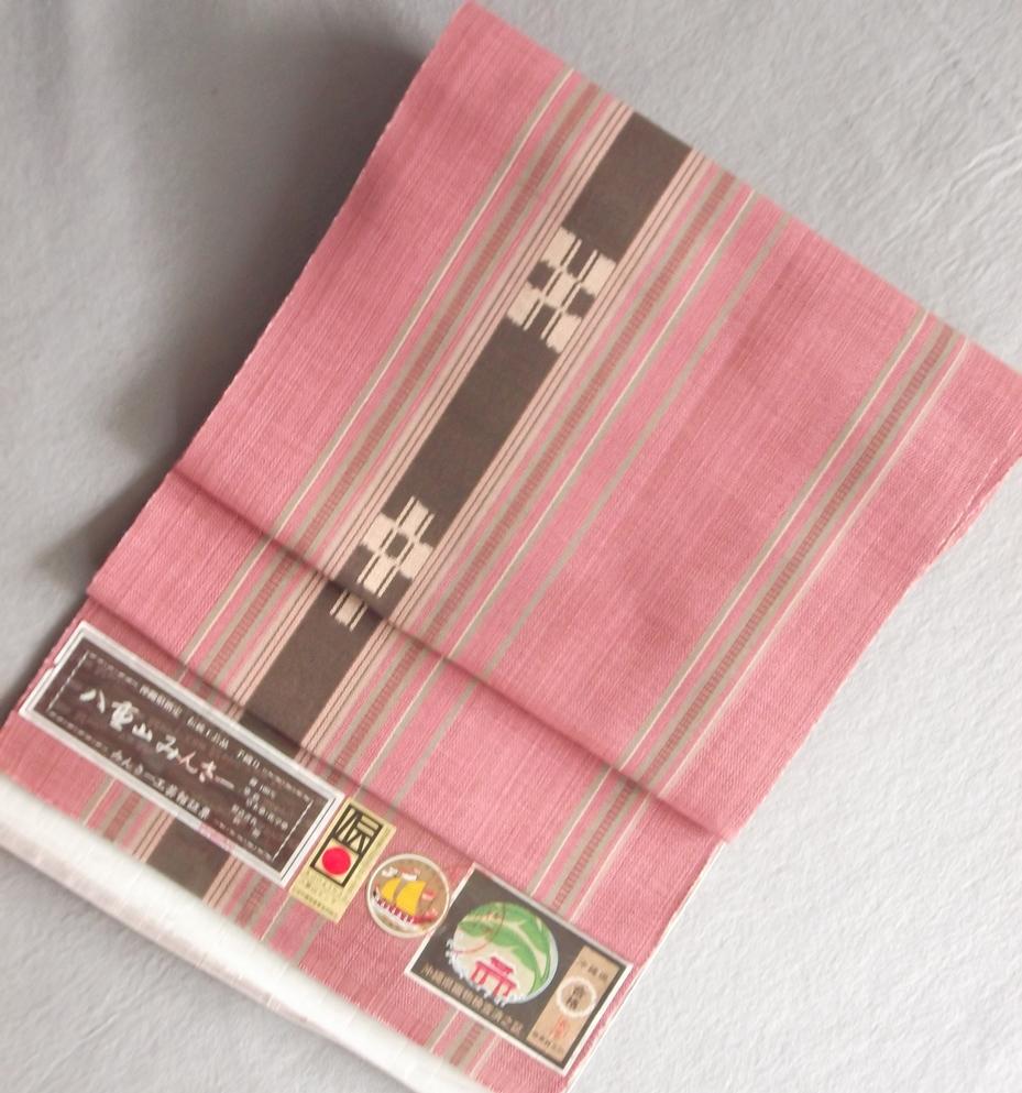 八寸なごや帯 八重山・みんさー綿紬・手織り・全通おしゃれ帯送料無料