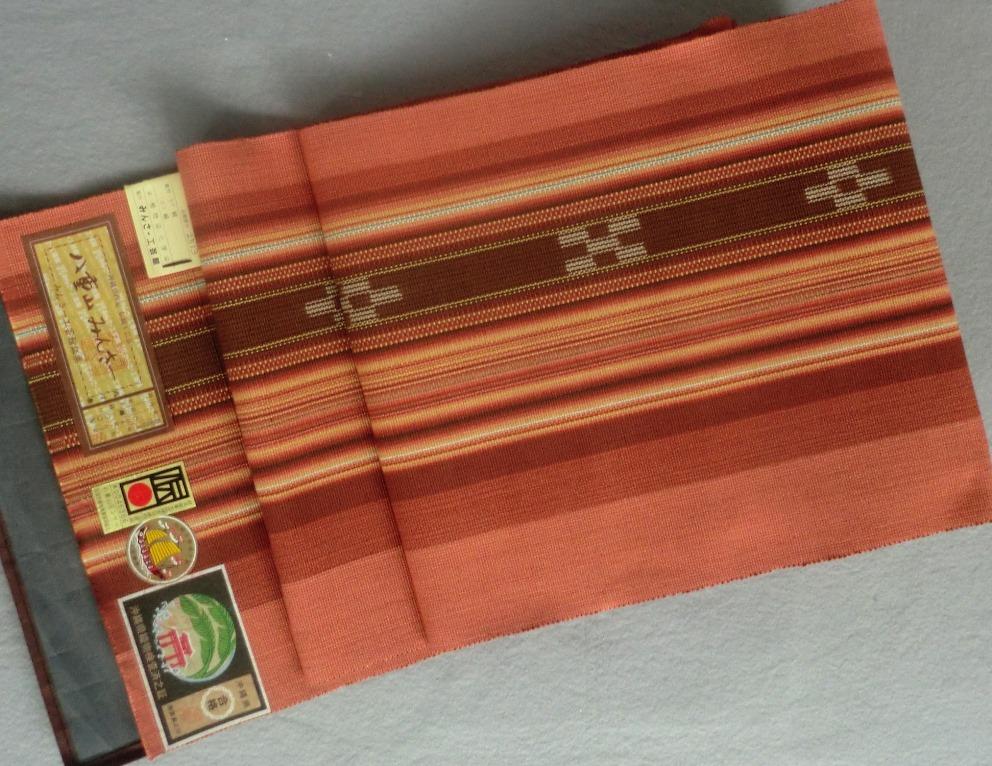 おしゃれ帯沖縄県指定伝統的工芸品八重山 みんさー 八寸帯 全通植物染 化学染 手織り送料無料