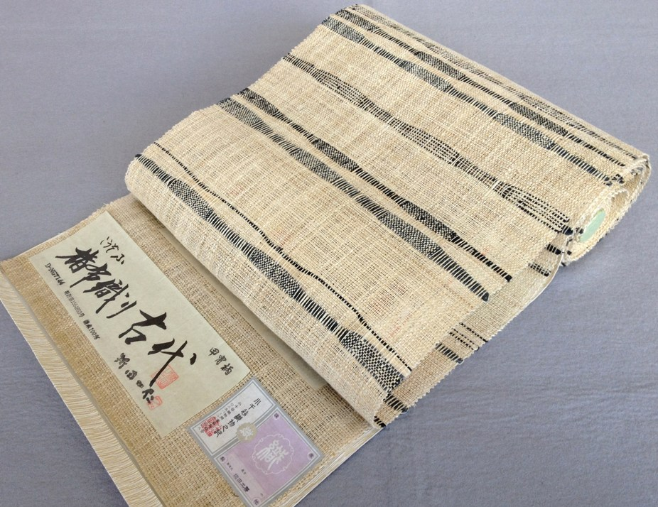 八寸なごや帯 楮布古代手織り・全通折田一仁 作原糸布・楮布/おしゃれおび・横段送料無料