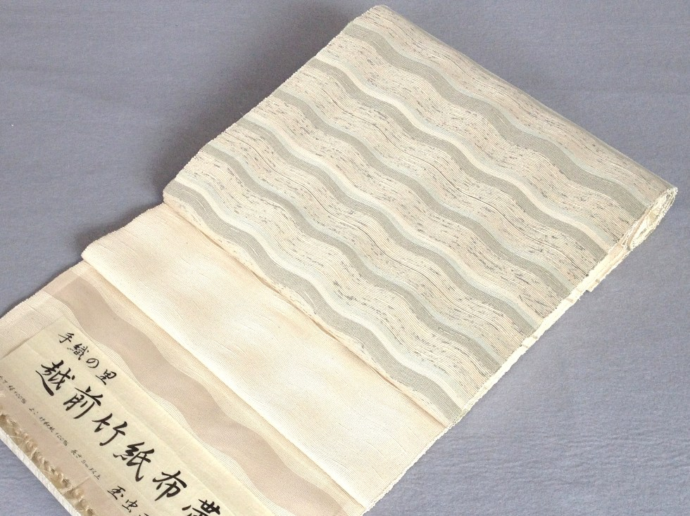 なごや帯 越前竹紙布 手織り・太鼓柄玉虫正直 作絹・竹和紙紬/おしゃれ八寸帯・波横段送料無料